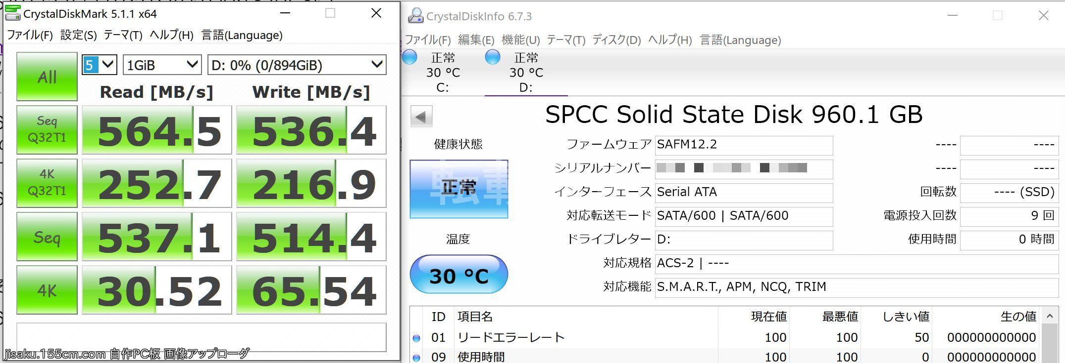 シリコンパワーのSSD使いの人集まれ!->画像>79枚